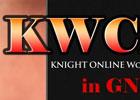 ナイトオンラインクロス、「KNIGHT ONLINE World Championship2012」国内予選の受付を開始&大会前イベントを実施