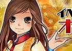 ゼネピックオンライン、アクセサリーの材料集めを手伝うイベント「オータムからの頼みごと」が開催!「ガチャポクライド(秋)」も販売