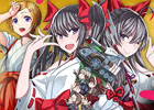 戦場のヴァルキュリアDUEL、イベントボスは巫女服姿の美少女たち!「必勝祈願!届け、私たちの祈り!」イベントが開催
