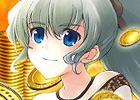 MC☆あくしず 鋼鉄の戦姫、新レアリティ「LegendRare」実装!ログインボーナスキャンペーンやボーナスCP増量キャンペーンも実施