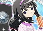 魔法少女まどか☆マギカ オンライン、イベントクエスト限定「遊園地シナリオ」が公開!お茶会・夏服・ハロウィン・初詣・聖誕祭シリーズも再登場