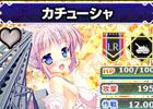 「MC☆あくしず 鋼鉄の戦姫」すごろく箱ユニットダス「6月の花嫁」が実施―新規ワールドオープンにあわせて新人歓迎キャンペーンも開催