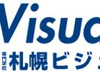 「あなたと!らぶてぃめっとステージ」札幌ビジュアルアーツの学生を対象にしたアイディアコンテストの受賞者が発表
