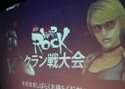 「ウォーロック」アイカフェAKIBA PLACE店で開催されたクラン戦大会のオフライン決勝トーナメントの模様が公開
