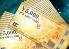 「Maru-Jan」連勝数に応じて賞品を獲得できるオンライン麻雀大会「第2回麻雀七勲杯」が開催