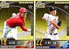 「ブラウザプロ野球NEXT」ペナントレースでチームの主軸になれる新レアリティ「GR」選手が追加!