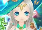 「星界神話 -ASTRAL TALE-」星霊に変身して攻略するダンジョン「クイアの夢幻世界」が2月2日に実装!
