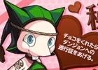 「マビノギ」各種アイテムが手に入る「秘密のチョコレートケーキ」イベントが開始!新規アイテム「うお座の風船」が追加&ペットカードの再販売も
