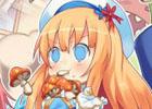 「ラグナロクオンライン」宝探しにチャレンジできる「僕のドキドキ冒険記III~復活のボンブー伝説!?~」が開催!