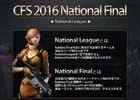 「クロスファイア」賞金総額70万ドルの世界大会「Crossfire Stars2016」が10月に開催―National Leagueの開催日程が公開
