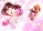 「イカロス オンライン」少女みたいな新種族「シャリング」が9月29日に実装!筋肉アイドル・才木玲佳さんがシャリング広報大使に就任