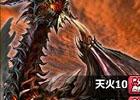 「魔戦カルヴァ」にて「ワールドエンドファンタジー」とのコラボパック「世終幻・前祭」が発売