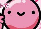 「エヌシージャパン」NET CASHとnanacoギフトで春を迎えよう!「パール2倍キャンペーン」が開催