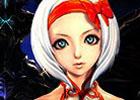 「ブレイドアンドソウル」追加アップデート「黒風魔女」のティザーサイトが公開!