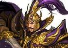 「大皇帝」王将・袁紹が追加される新バージョン「天下兵書」が実装決定!新コンテンツ・兵書システムも