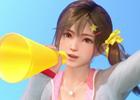 「DEAD OR ALIVE Xtreme Venus Vacation」ティザーサイトが公開!新キャラクター「みさき」や女の子たちのスクリーンショットも到着