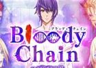 水戸泉さんが原案を手掛けるボーイズ・ラブ・ファンタジー「Bloody Chain」が発表!