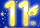「エンジェルラブオンライン」頭専用PD(アイテム「11thハット」をもらおう!「11周年イベント」第二弾が開催