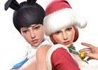 「カウンターストライクオンライン2」かくれんぼZEROと「レイルームが実装!クリスマスボックスも発売