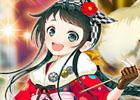 「編隊少女‐フォーメーションガールズ‐」福袋で★5吹雪(晴れ着)が当たるチャンス!正月に合わせたキャンペーンが開催