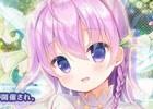 「FLOWER KNIGHT GIRL」イベント「輝く卵とエッグハンター」が開催!アイテムを集めて花騎士テッポウユリを手に入れよう