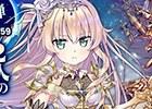 「かんぱに☆ガールズ」[聖装]モニクと[魔王]ルツィエルが再登場!「異世界の魔物」のリニューアルが決定