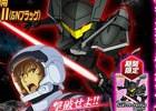 「SDガンダムオペレーションズ」超総力戦「グラハム専用ユニオンフラッグカスタムII(GNフラッグ)」が開始!