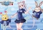 「ファンタシースターオンライン2」×「ローソン」コラボが開催決定!ゲーム内にローソンの店舗外観が登場