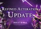 「リネージュ」アップデート「Refined Alteration」が7月10日に実装!戦闘に特化した87レベル変身が6種類追加