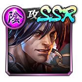 「龍が如く ONLINE」ドンパチ頂上決戦で使用率上位のキャラクターのみをピックアップしたガチャが開催!