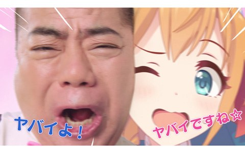 「プリンセスコネクト!Re:Dive」出川哲朗さんとペコリーヌ、キャルが共演する新TVCMが12月20日から放送開始!