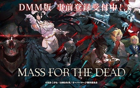 「MASS FOR THE DEAD」がDMM GAMESで配信決定!事前登録&キャンペーンもスタート